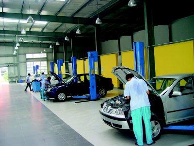 机动车维修管理规定